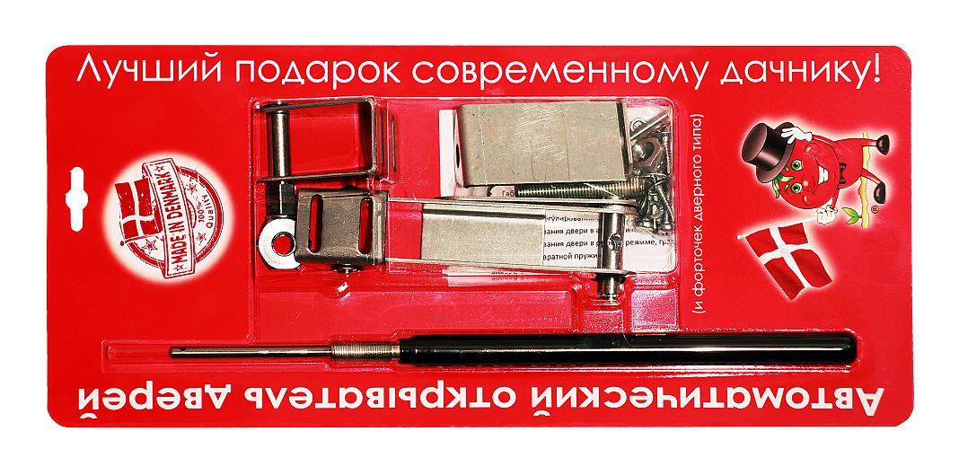 открыватель для двери теплицы поршневой